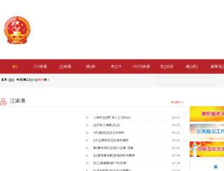 adef44.com screenshot