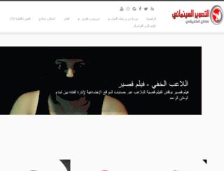 adel.allamea.com screenshot