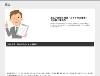 adellock.info screenshot