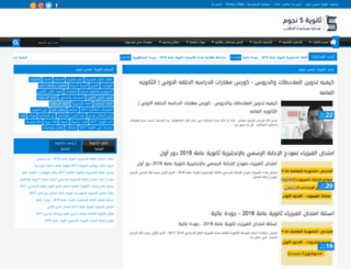 adelmahmod86.blogspot.com screenshot