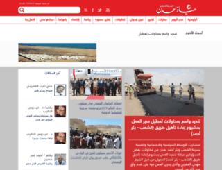 adenlife.net screenshot