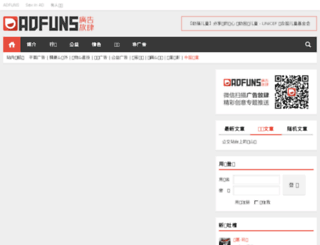 adfuns.com screenshot
