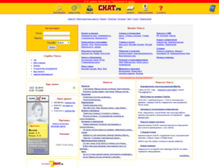 adghnez.chat.ru screenshot