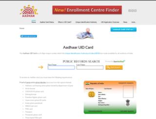 adhar-card.in screenshot