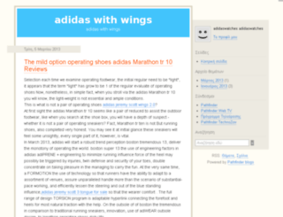 adidas-with-wings.pblogs.gr screenshot