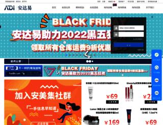 adiexpress.com screenshot