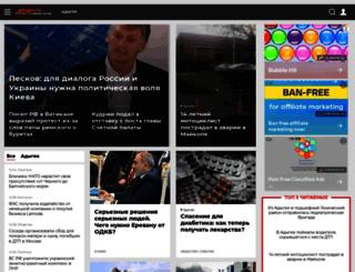 adigea.aif.ru screenshot