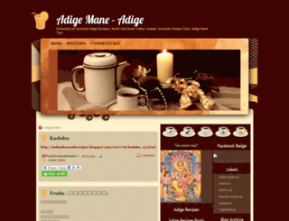 adigerecipes.blogspot.com screenshot