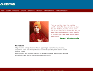 adigyan.com screenshot
