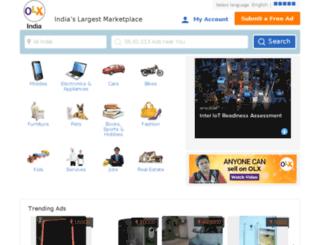 adilabad.olx.in screenshot
