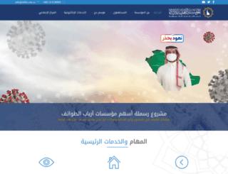 adilla.com.sa screenshot