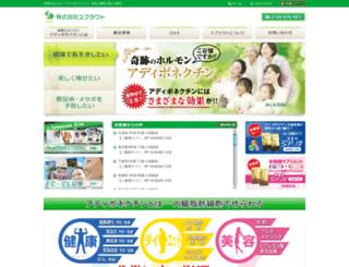 adiponectin.co.jp screenshot