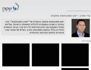 adistern.com screenshot