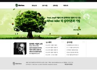 adlerkorea.com screenshot