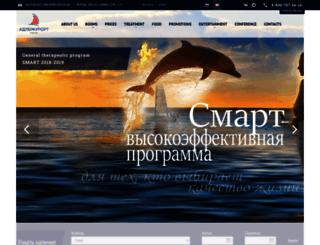 adlerkurortsochi.ru screenshot