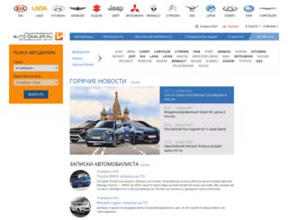 adlr.ru screenshot