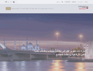adm.abudhabi.ae screenshot