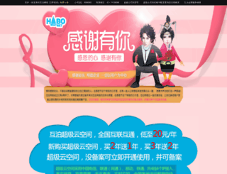adm.sh screenshot
