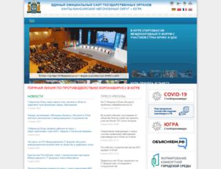admhmao.ru screenshot