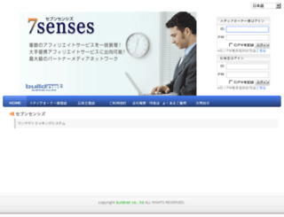 admin.7senses.info screenshot