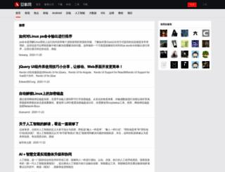 admin.ancii.com screenshot