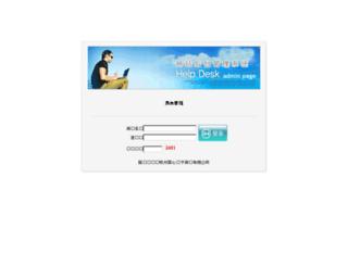 admin.icaiijia.com screenshot