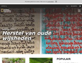 admin.nationalgeographic.nl screenshot