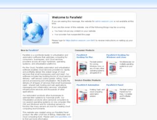 admin.seizoom.com screenshot