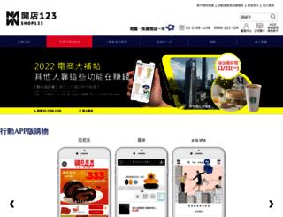 admin.shop123.com.tw screenshot