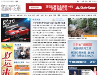 admin.sinovision.net screenshot