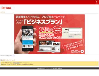 admin.ti-da.net screenshot