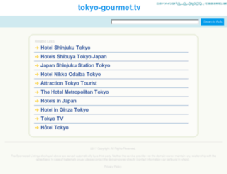 admin.tokyo-gourmet.tv screenshot