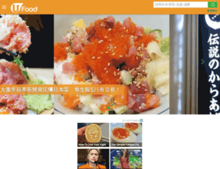 admin.ufood.com.hk screenshot