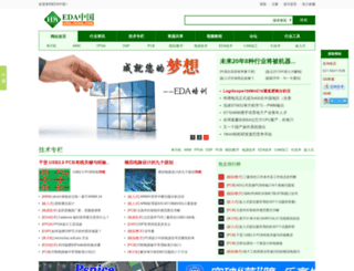 admin.yiomu.com screenshot