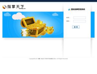 admin.yunfei.com screenshot
