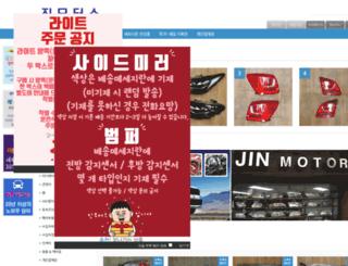 admin0308.cafe24.com screenshot