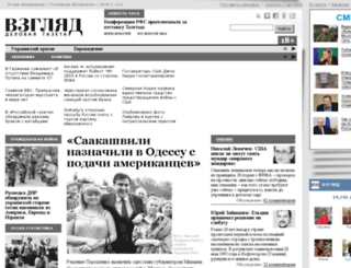 admin2.vz.ru screenshot