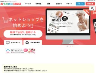 admin52.ocnk.net screenshot
