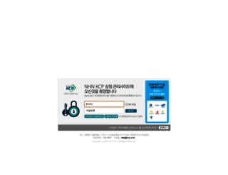 admin8.kcp.co.kr screenshot