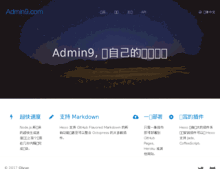 admin9.com screenshot