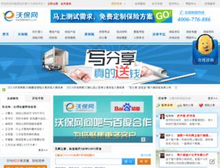 adminbao.vobao.com screenshot