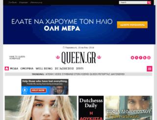 adminbeta.queen.gr screenshot