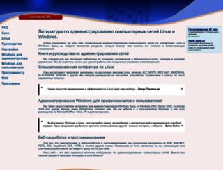 adminbook.ru screenshot