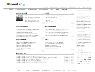 adminid.kr screenshot