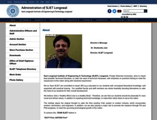 administration.sliet.ac.in screenshot
