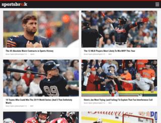 adminm.sportsbreak.com screenshot