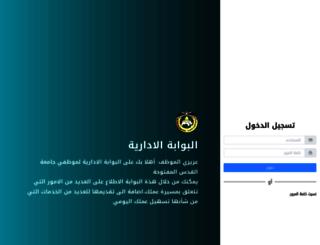 adminportal.qou.edu screenshot