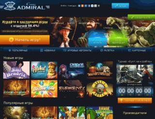 admiralcasino.win screenshot