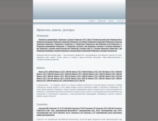 admiskitim.ru screenshot