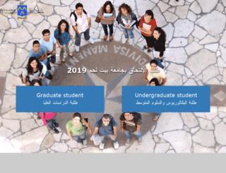 admission.bethlehem.edu screenshot